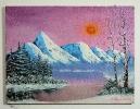 Sonnenuntergang Bob Ross Ölbild 10236
